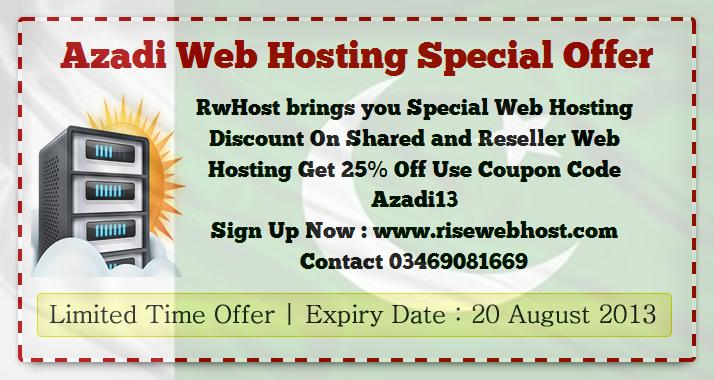 Azadi Special Hosting Offer